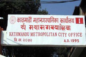 काठमाडौं महानगरले घर बहाल करमा छुट दिने