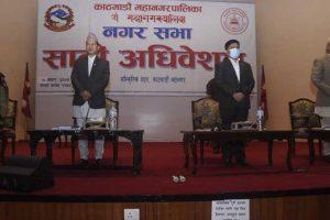 काठमाडौं महानगरको आर्थिक विधेयक पारित, कर छुटको व्यवस्था