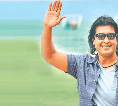 दीपाश्रीलाई माफि दिन राजेश हमालको आग्रह