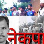 पश्चिम : रुकुमआठबिसकोटमा कांग्रेसबाट दर्जनौँ कार्यकर्ता नेकपा प्रवेश