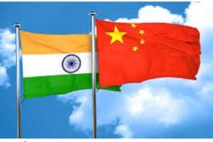 चीन र भारतबीचको सीमा विवाद पूरानो भएको चिनियाँ परराष्ट्रमन्त्रीको भनाइ